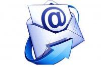 Временная одноразовая электронная почта